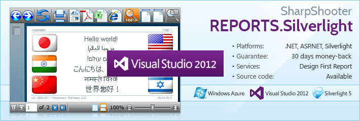 SharpShooter Reports.Silverlight 5.2